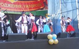 Ukrajina 2013